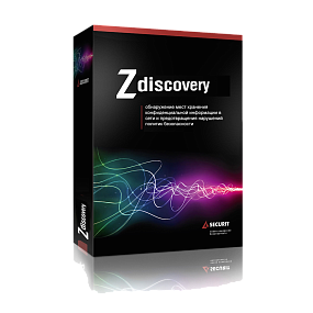 Zecurion Zdiscovery (Discovery)