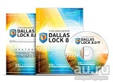 Dallas Lock 8.0